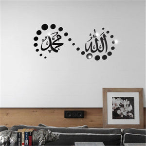 Muslim 3D Acrylic Mirror Wall Stickers Home Decor Living Room Bedroom Acrylic Mural Wall Decals Mirrored Decorative Sticker - Products & Products Store