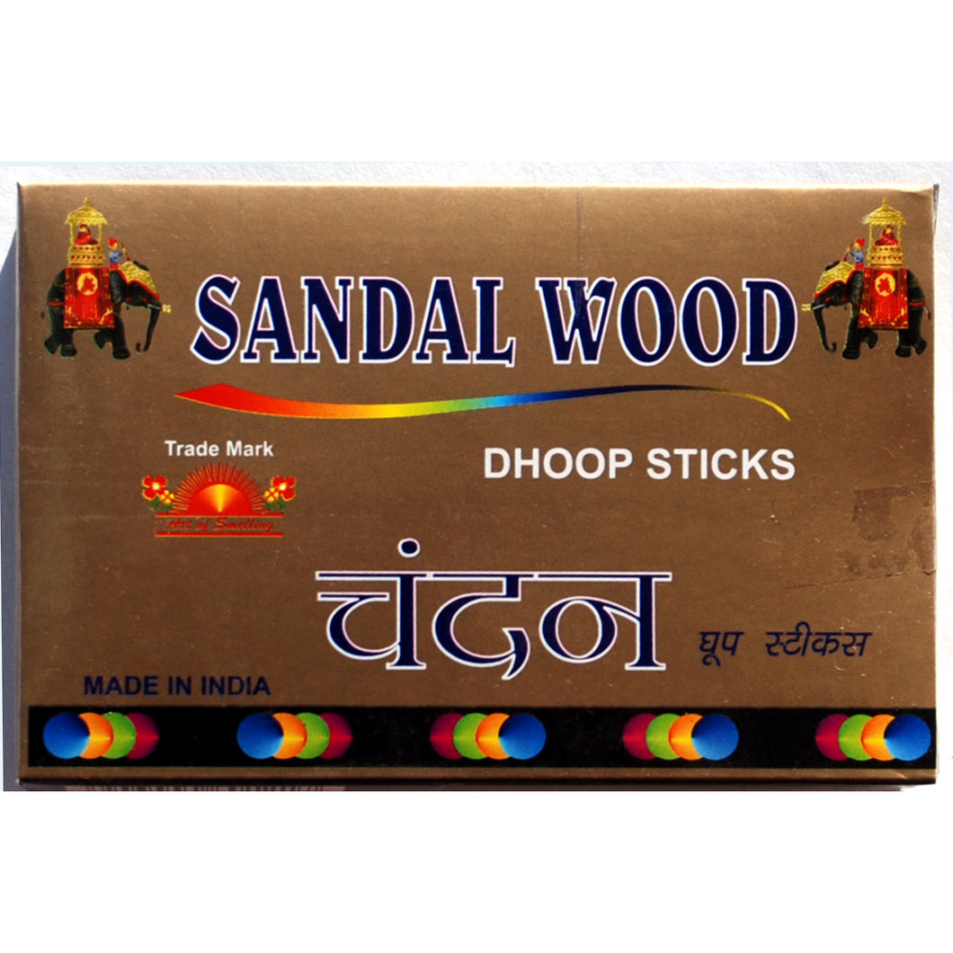 Sandalwood Dhoop - 75 gram box