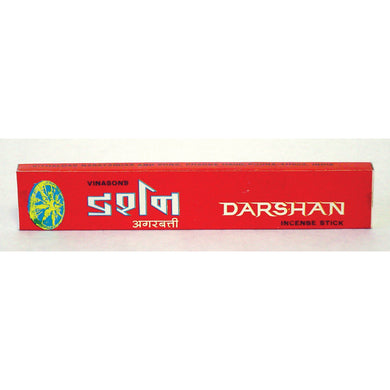 Darshan (red box)