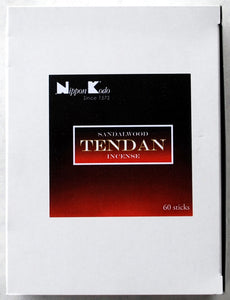 Tendan Sandalwood