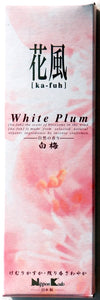 Kafuh Large - White Plum