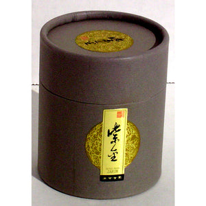 Ja Kum - Incense powder