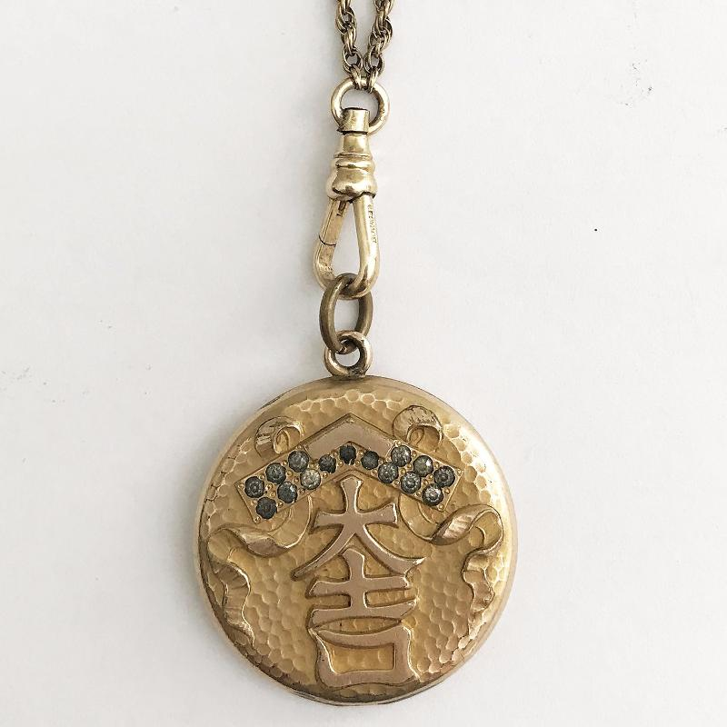 Chinese Good Luck Locket