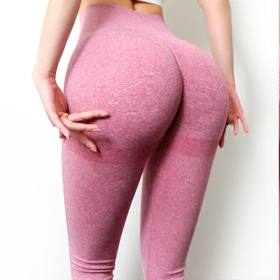 Women's Tight Stretch Hip Yoga Pants, Peach Hip Fitness Pants, High Waist Hip Pants/Free Shipping