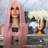 Platinum Pink Synthetic Lace Front Wig For Women Long Silky Straight Lace Wig Wth Baby Hair