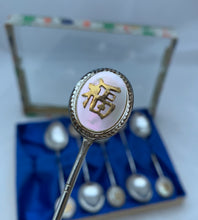 Load image into Gallery viewer, Set of 6 Silver and MOP Chinese Teaspoons, probably Hong Kong, 1950s