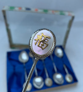 Set of 6 Silver and MOP Chinese Teaspoons, probably Hong Kong, 1950s