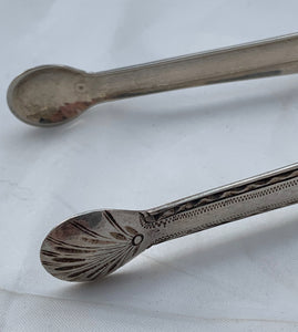 Pair of Irish Sugar Tongs, William LAW, Dublin, c.1790