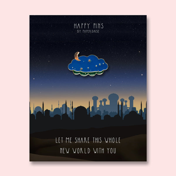A Whole New World Starry Night Enamel Pin