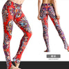yoga pants for women
