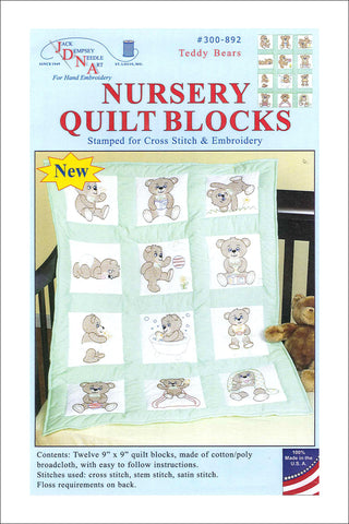 Teddy Bears Nursery Quilt Blocks, pkg of 12 Jack Dempsey Embroidery #300-892