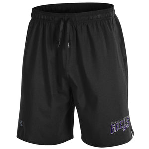 Shorts, Under Armour Qualifier