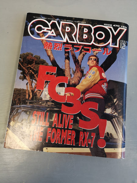Carboy - December 1991 - BlackFlag Labs