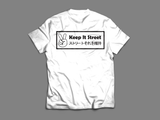 Keep it Street - Tee (old front logo) - BlackFlag Labs