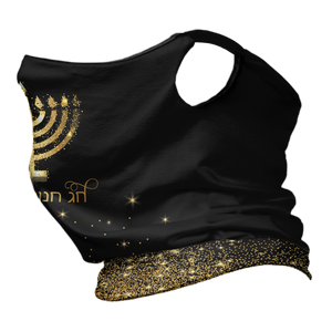 Hanukkah Premium Fitted Neck Gaiter with Ear Support