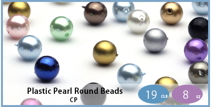 CP(Plastic Pearl Round Beads)