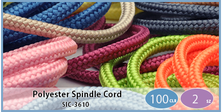SIC-3610(Polyester Spindle Cord)