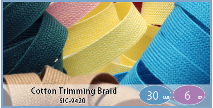 SIC-9420(Cotton Trimming Braid)