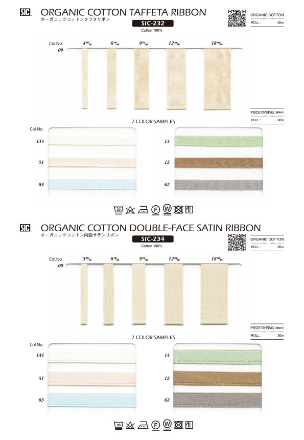 Sample Card Organic Cotton