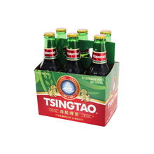 Load image into Gallery viewer, Tsingtao 330ml
