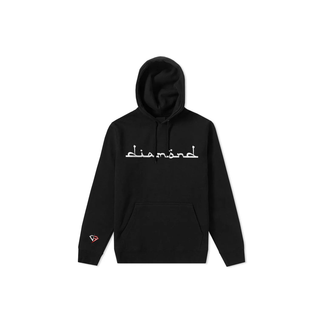 Diamond Text Logo Hoodie - Black