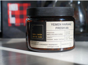 Small Batch Yemen Haraaz Fresh AA