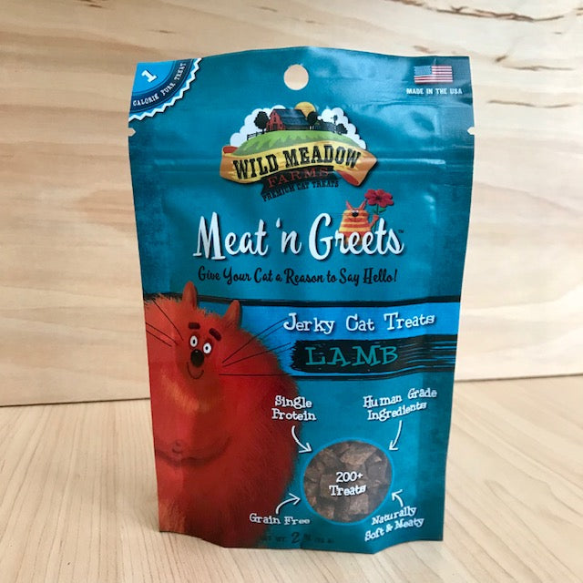 Soft Jerky Cat Treats - Lamb