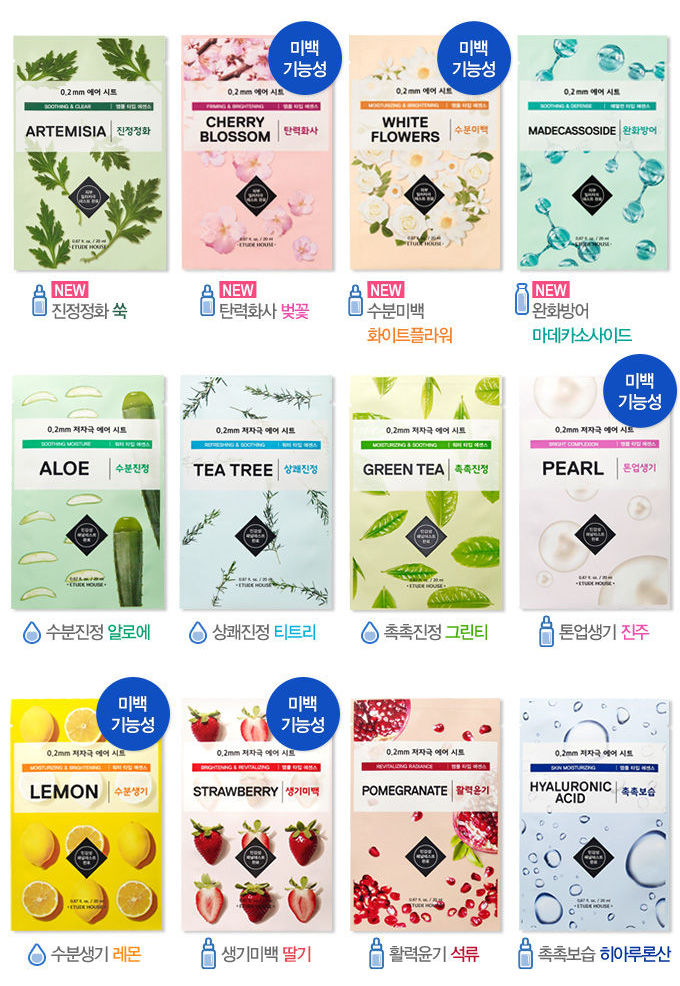 Etude House Therapy Air Mask 1pc - K.Yeppuda