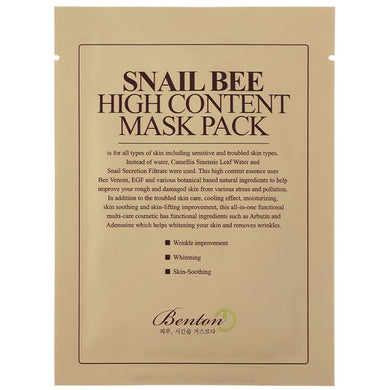 Benton Snail Bee High Content Mask Pack - K.Yeppuda