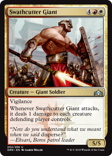 Swathcutter Giant (202)