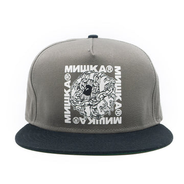 Shackled Keep Watch Snapback