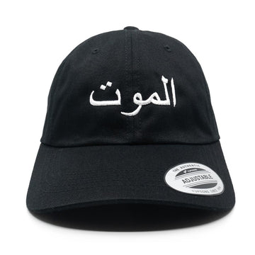 Arabic Death Dad Hat - Mishka
