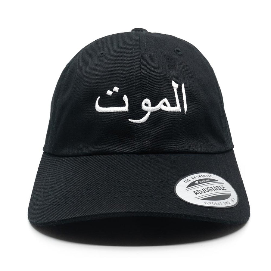 Arabic Death Dad Hat - Mishka NYC