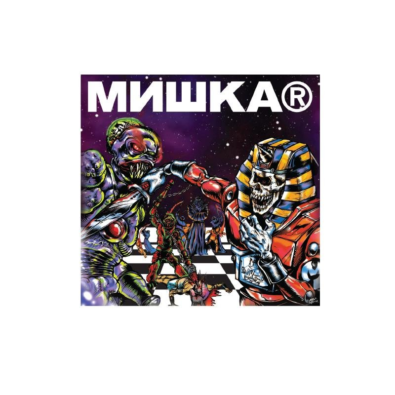 Chess Boxing Sticker - Mishka
