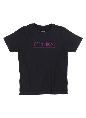 Classic Cyrillic Box Youth Tee - Mishka
