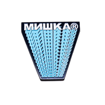 Cyrillic Block Trails Pin - Mishka