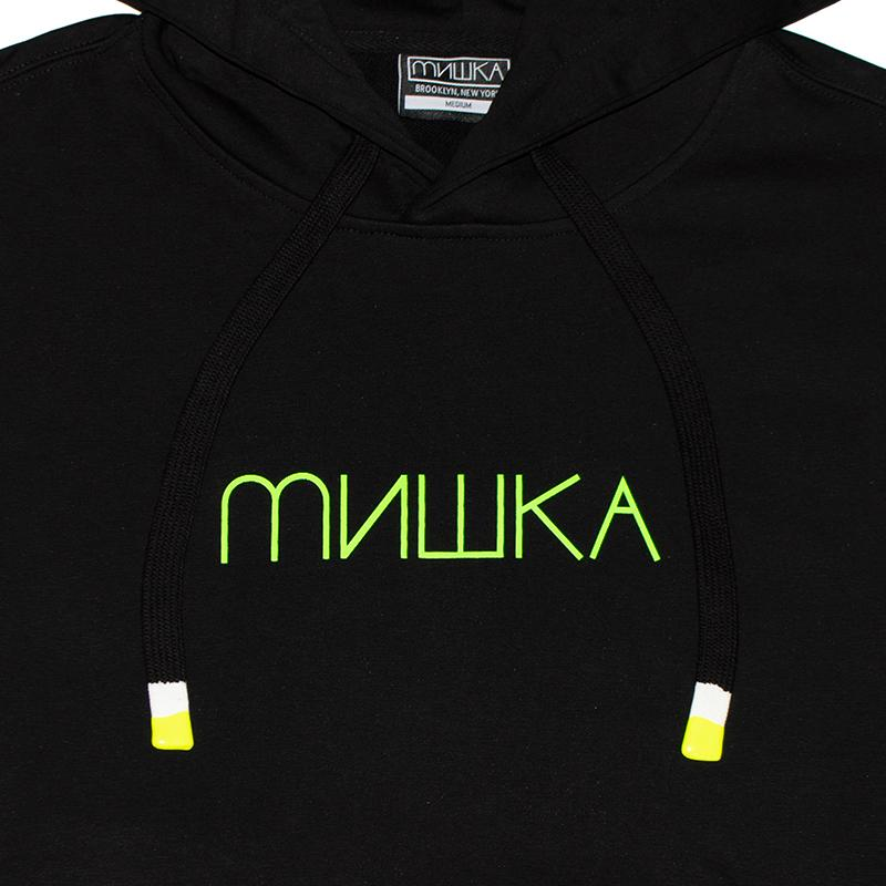 Cyrillic Keep Watch Hoodie - Mishka NYC