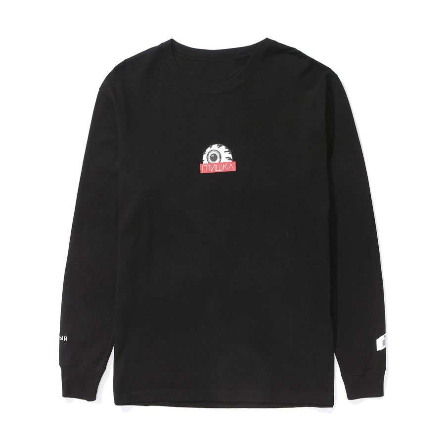 Cyrillic Keep Watch Longsleeve - Mishka