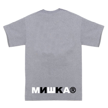 Death Adder 1978 Tee - Mishka