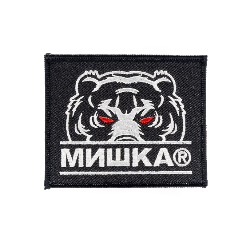 Death Adder Lockup Patch - Mishka