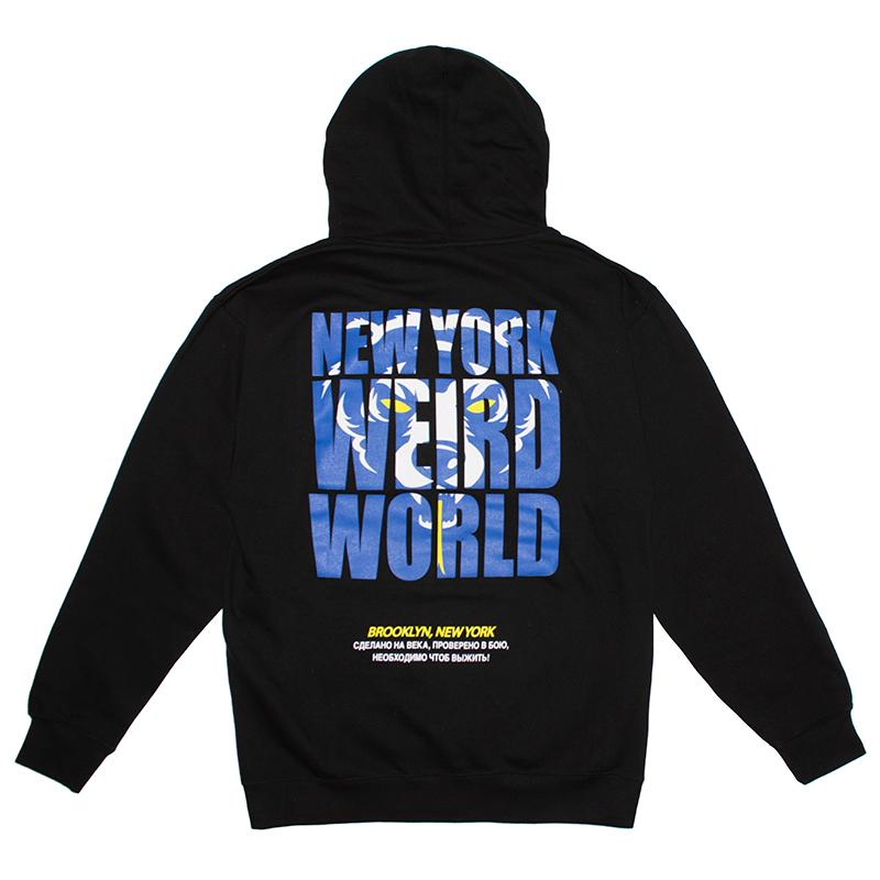 Death Adder NY Weird World Pullover - Mishka