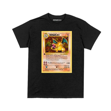 Dragon Flame tee - Mishka