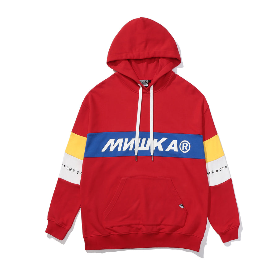 Cyrillic Ice Box Pullover Hoodie