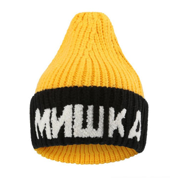 Engineered To Destroy Beanie - Mishka