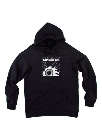 Intruder Keep Watch - Mishka