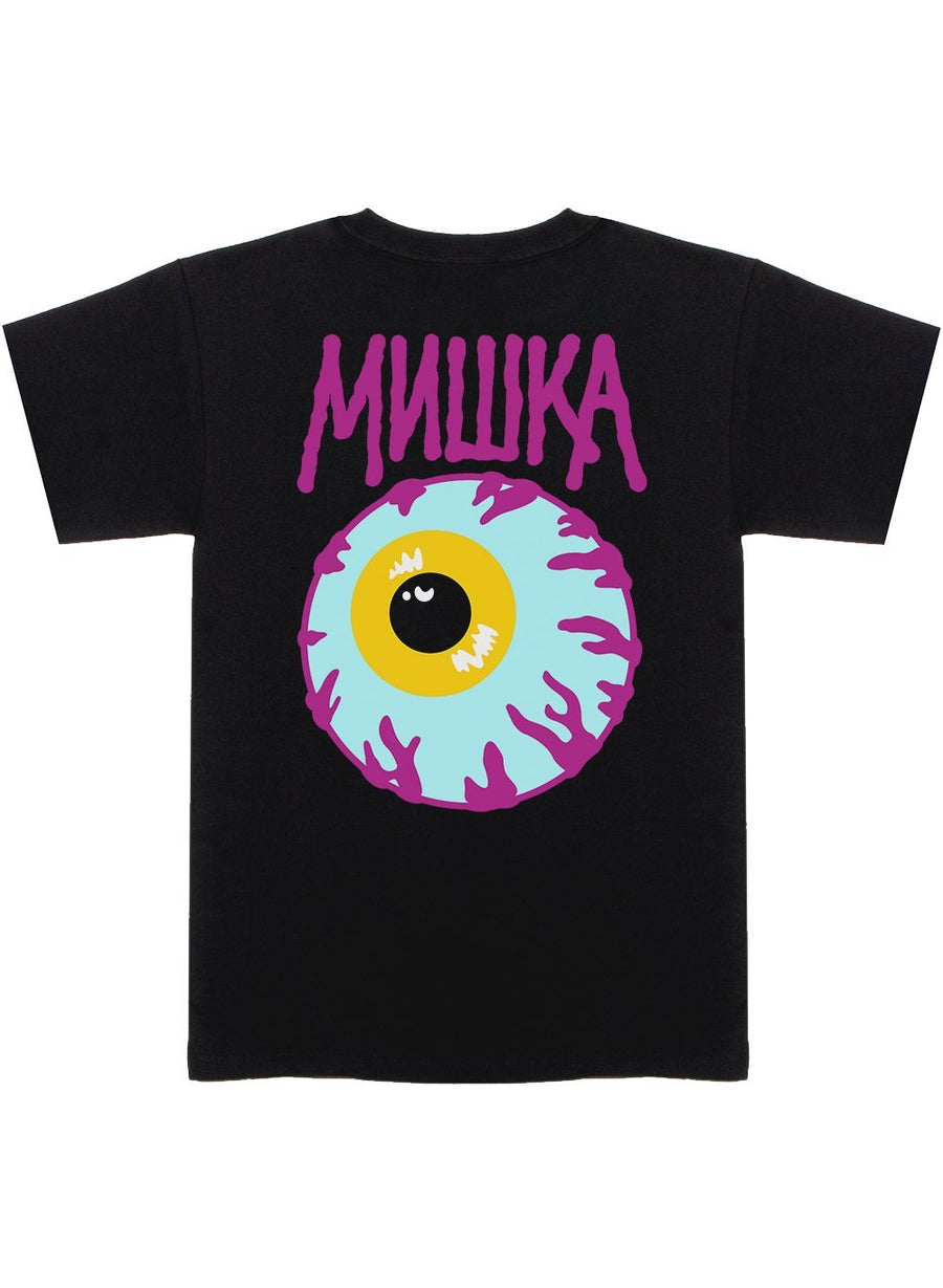 Keep Watch - Mishka NYC
