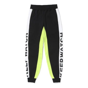 Keep Watch Clutch Sweatpants - Mishka
