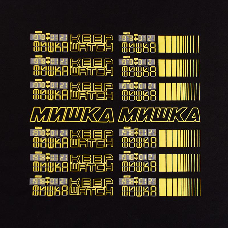 Keep Watch Color Blocked Tee - Mishka