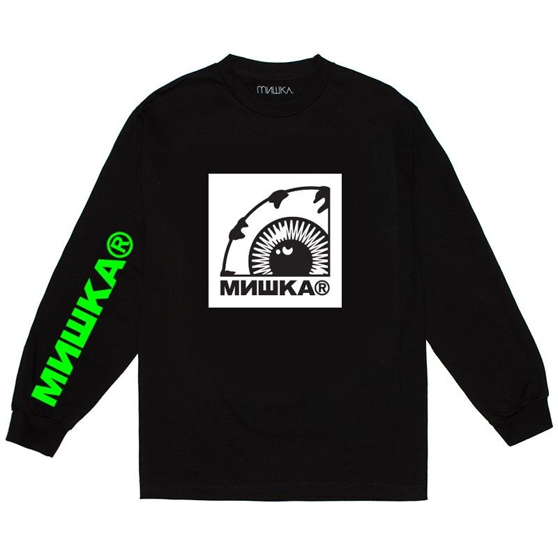 Keep Watch Lockup Longsleeve - Mishka