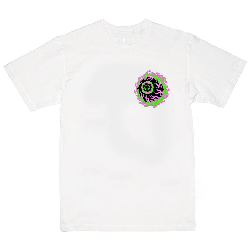 Keep Watch Peace Pump - Mishka